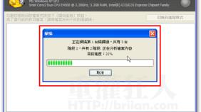 Recuva File Recovery v1.53 把被删除的档案救回来!(免费软件)