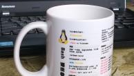 Shell脚本编程总结及速查手册