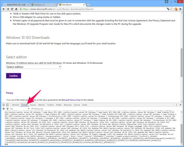 從-Microsoft-官方網站免費下載-Windows-7、8.1-及-10-安裝光碟映像檔(ISO)2016-03-19_1410-1