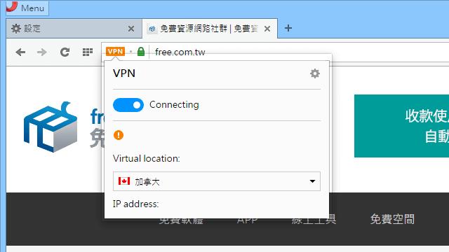 Opera-Free-VPN2016-04-21_2226