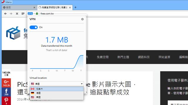 Opera-Free-VPN2016-04-21_2228-1