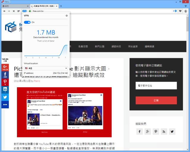 Opera-Free-VPN2016-04-21_2228