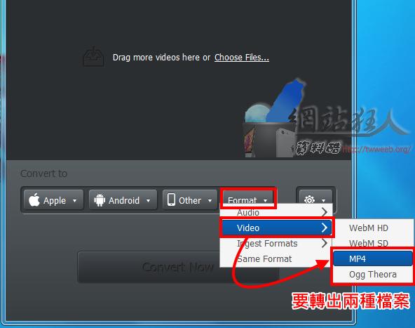 [教學]在網頁上加入HTML 5 的Video Tag,直接播放MP4、OGG...等影片-02