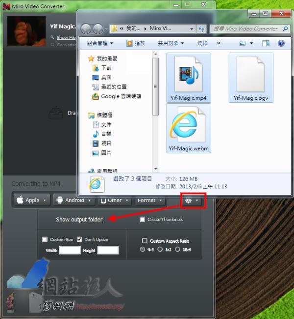 [教學]在網頁上加入HTML 5 的Video Tag,直接播放MP4、OGG...等影片-04