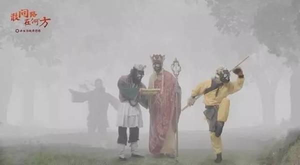 如果古代有雾霾,四大名著将会是这样……