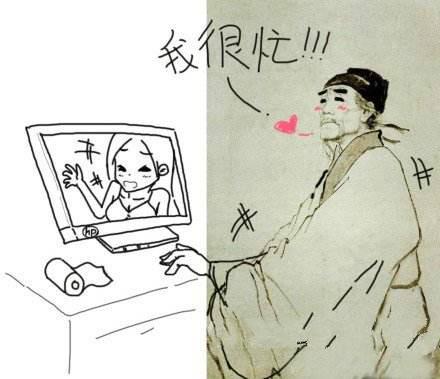 诗圣杜甫被网友们玩坏了,最后一张真是醉了
